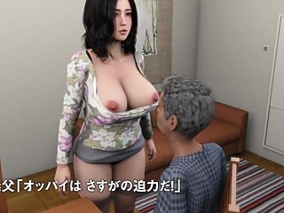 Miss Taeko - The Beautiful Wife That Gets Cuckolded by her Father in Law vi